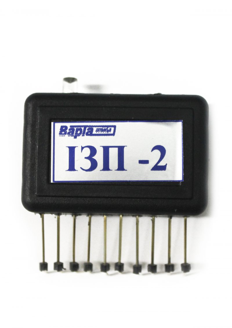 ИЗП-2